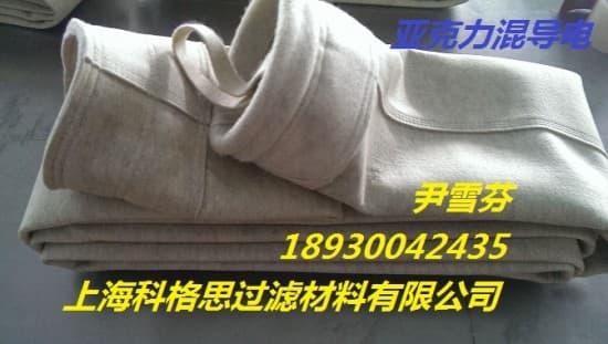 QQ图片20160311132235