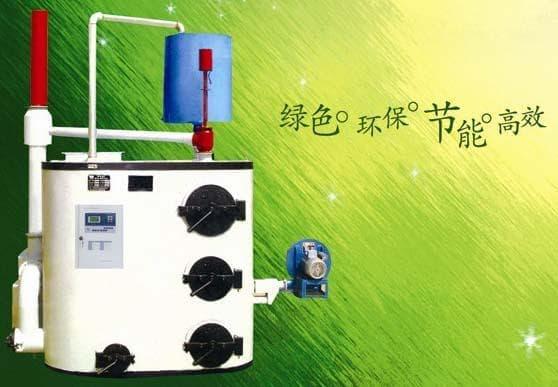 燃煤气化炉