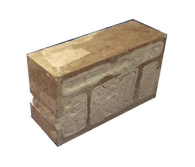 石膏发泡保温混凝土砌块