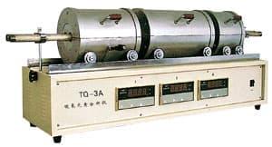 TQ-A3型碳氢元素分析仪