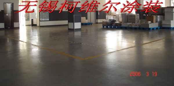 浙江混凝土密封固化剂-杭州宁波温