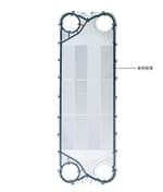 板式换热器密封垫片
