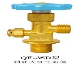 QF-35D氧气瓶阀
